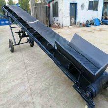 沙土装车输送机 不滑料的传送带 货车装料皮带机