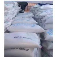 贵州黎平县 锦屏县高含量工业盐 饲料盐销售批发