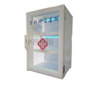 中西消毒灭菌柜/紫外线消毒柜/臭氧消毒柜/美容院消毒柜 型号:GN36-X02-100L