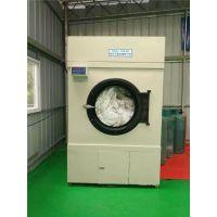 酒店毛巾烘干机|100公斤宾馆客房浴巾衣服烘干机
