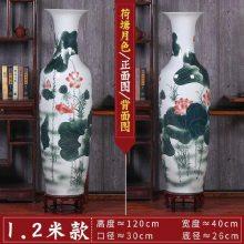 景德镇陶瓷器 花瓶摆件客厅 插花现代中式 家居电视柜书房 装饰品瓷瓶