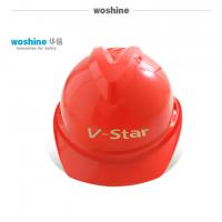 华信小金刚ABS标准安全帽施工 防砸头盔