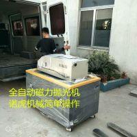 机械零件抛光机表面处理后绝不变形 绝不影响精密度(220V)