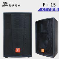 玛田款F10 F12 F15 F215单12寸15寸专业舞台音响KTV酒吧/HIFI音箱
