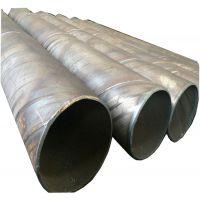 大口径螺旋管 219--3220mm 聊城螺旋钢管厂家直销 沧州蒂瑞克