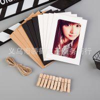 8寸全景牛皮10张创意DIY照片墙组合纸相框悬挂照片送夹子和麻绳