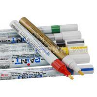 SGS检测记号笔日本斑马油漆笔速干性油性墨水  色彩鲜明永不褪色