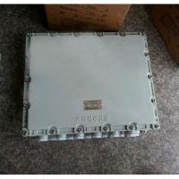 穆棱400*500*200隔爆型防爆箱防爆电机接线盒安全可靠