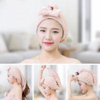 速干加厚干发帽成人三角珊瑚绒洗头巾包头巾吸水长发擦头巾干发巾