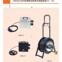 BXX53防爆移动检修电源插座箱 推车式插座箱 防爆便携箱