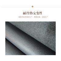 汽车革 脚垫皮革 座椅皮革 遮阳板面料