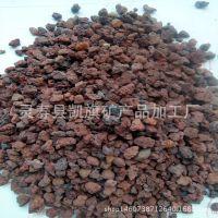 凯旗供应火山石 火山石颗粒 浮石 浮石滤料  厂家直销  量大优惠
