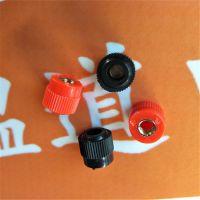 逆变器 充电机999B接线柱|接线端子|端头 桩头帽子|接线头螺母