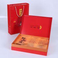 厂家高档创意纸盒时尚方形加厚礼品纸盒定制包装礼盒量大从优