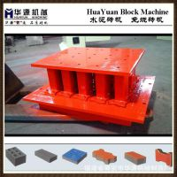 供应各机型砖机模具 空心砖模具 实心砖模具 标砖模具 质量有保障