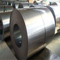 广乔现货供应65Mn带钢浙江杭钢冷轧弹簧钢带可发蓝热处理分条开平