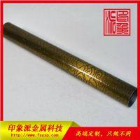哑光青古铜不锈钢圆管图片 201不锈钢拉丝管镀铜 抗指纹加工价格