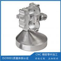 东莞手板加工 CNC加工中心手板模型不锈钢铝合金零件厂家来图加工