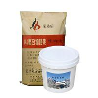 宁夏水泥制品缺角灌浆料|改性环氧砂浆多少钱