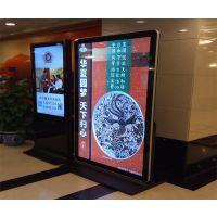 壁挂式广告机生产厂家-云南壁挂式广告机-北京旭日环球(查看)