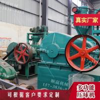 冶金矿粉压球机生产厂家「现货销售」_顺赢机械