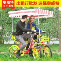 奥威特双人自行车运动车情侣观光自行车四轮多人两人骑一体轮自行联排车双人四人一体轮20英寸C2A