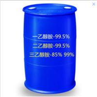 现货国产进口单乙醇胺巴斯夫乳化剂 99%乙醇胺 一乙醇胺工业级