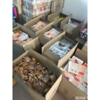 中国-全球国际快递转运,免费代收淘宝货品,仓库储,拼箱,发货