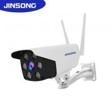 家用无线摄像头双向语音移动侦测报警内置拾音器手机wifi远程监控