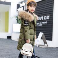 2018新款韩版时尚儿童羽绒服女式轻薄收腰保暖休闲中长款羽绒服