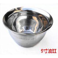 不锈钢特厚油鼓 无磁加厚料缸 不锈钢涨形油炸锅宽边不锈钢油漏盆