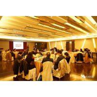 上海知名年会策划多少钱 上海专业年会策划公司
