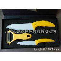 精美陶瓷刀具泡棉 高档陶瓷刀具包装盒EVA内衬 刀具夹具泡棉垫片
