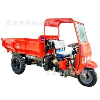 各种型号的小型三轮车 拉甘蔗用的柴油三轮车 经济适用的柴油车