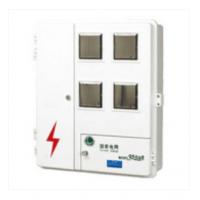 长城集团YCBX-W/K4DE电表箱