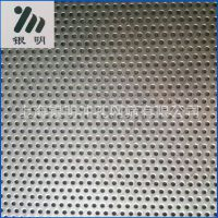 微孔冲孔板 微孔板微孔不锈钢网片不锈钢网板