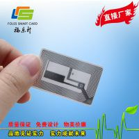 厂家直销 I CODE SLIX 铜版纸图书标签 RFID电子标签 ISO15963
