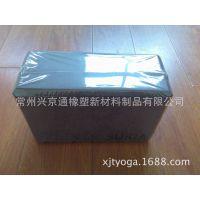 环保出口单色瑜伽砖 优质eva高密度瑜伽砖健身砖瑜伽辅助用品469