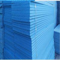 地暖挤塑板 江浙沪供应xps挤塑板2公分 阻燃保温挤塑板蓝色粉色