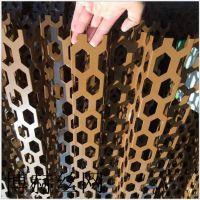 博赫供应六角孔冲孔网 异型冲孔网 外墙装饰冲孔板 质优价廉