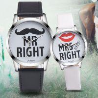 速卖通热卖 清新时尚MR&MRS RIGHT胡子口红情侣手表男女皮带手表