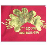【广印牌】FY-08813 毛衣烫金浆-Foil paste