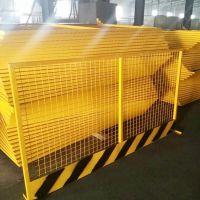 地铁施工喷塑安全防护网 临时防护栏