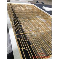 滁州铝艺古铜色屏风 不同规格铝屏风家用设计
