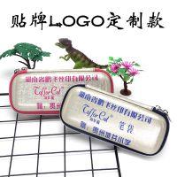 定制 超大多功能培训广告学生铅笔袋EVA文具盒创意DIY奖礼品定订制印logo