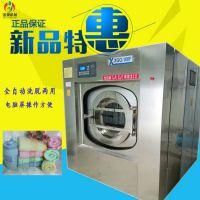 湖南诺源宾馆酒店专用洗涤设备 洗脱两用机 30公斤全自动洗脱机