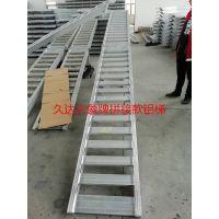 供应高强度新款拼接款铝梯可折叠