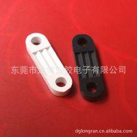 龙然产销圆角压线板 一字型压线扣 线夹 LR-027-3孔距18mm