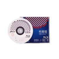 清华同方BD蓝光档案级光盘(25G)