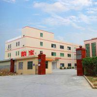 东莞市韵宝硅胶科技有限公司